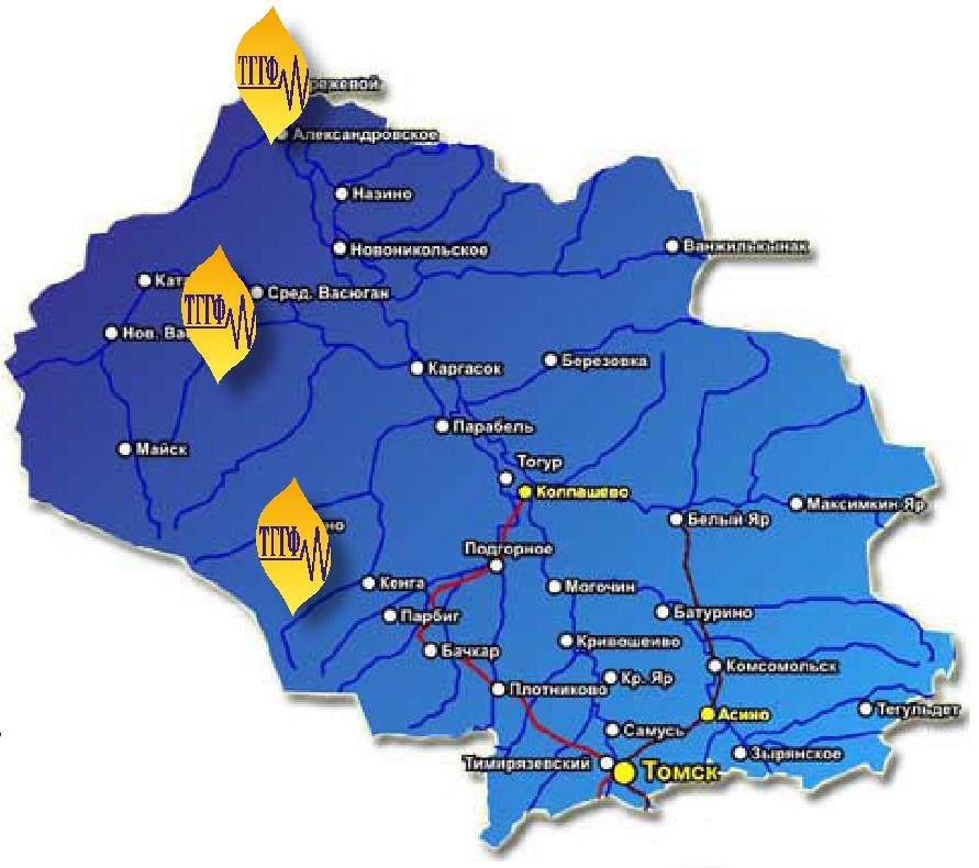 Производственные базы и склады компании расположены в наиболее выгодных точках нефтегазоносных районов Томской области